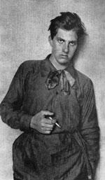 Тайна рождения и смерти Константина Маяковского