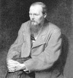 Достоевский без достоевщины