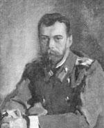 Полковник Романов - нищий?