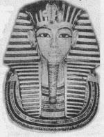 Тутанхамон: тест на правду