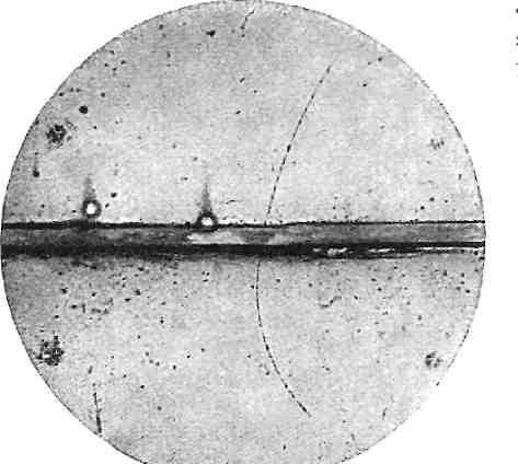 Вторжение в физику 20-го века