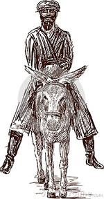 «Это дело не моё, это дело хозяйское»илиОсёл и крестьянин(Басня)