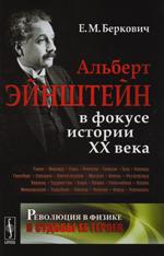 Обращение к Российской Академии Наук