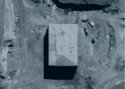 Немирный атом Сирии